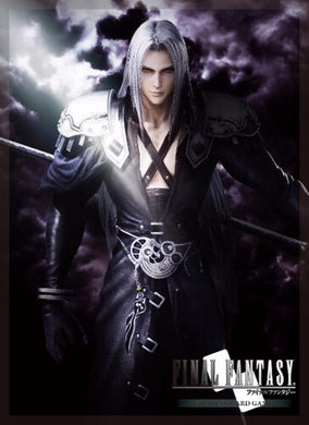 Final Fantasy VII - Sephiroth sleeves