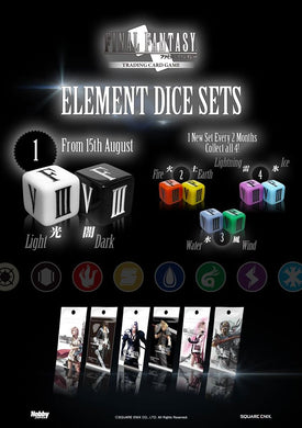 FINAL FANTASY TCG - EXCLUSIVE ELEMENT DICE SET 6 COLORS