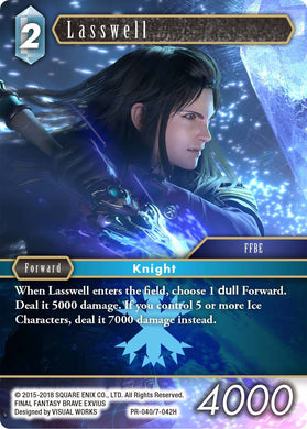 Lasswell PR-040/7-042 H Foil Alternate Art Promo