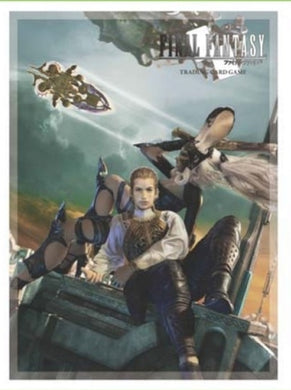 Final Fantasy XII - Balthier sleeves