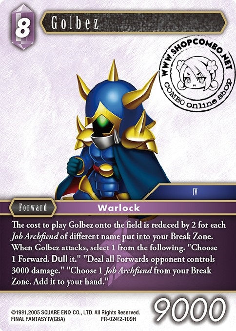 Golbez PR-024/2-109H Alternate Art Promo
