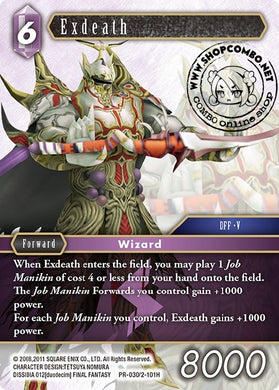 Exdeath PR-030/2-101H Alternate Art Promo