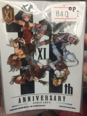 Final Fantasy XI th Anniversary
