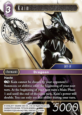 Kain 2-103H Alternate Art Promo