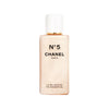 Chanel No 5 The Shower Gel 200 ml
