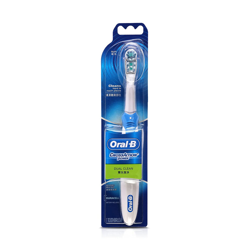 Oral-B CrossAction Power battery toothbrush