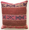 The Sullana cushion cover