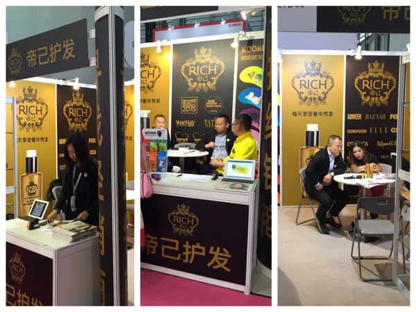 RICH booth at China Beaty Expo in Shanghai