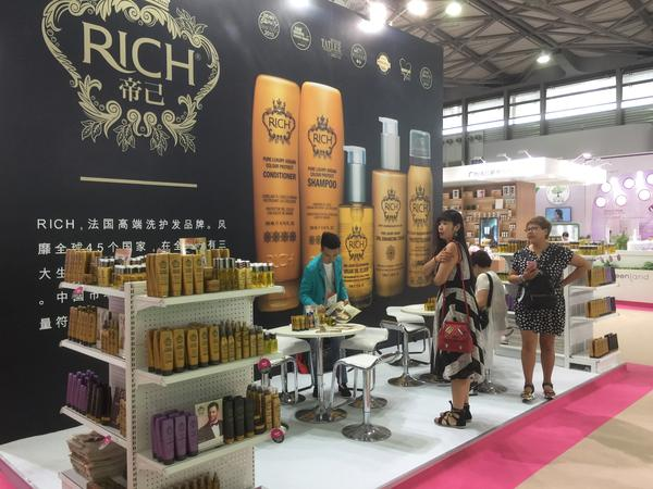 RICH at China Beauty Expo 2017