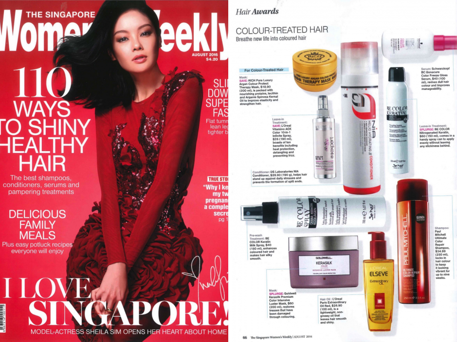 RICH Argan Colour Protect Mask in WOMEN'S WEEKLY 2016 August issue