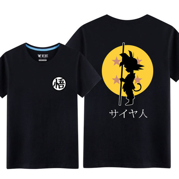 Dragon Ball Goku Shirts (2 colors)