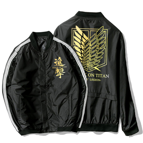 Attack on Titan Athletic Jacket