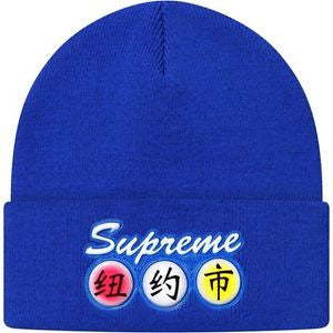 Supreme Dynasty Beanie FW15 Royal