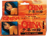 China Anal Lube Hot-Nasstoys-Lubricants