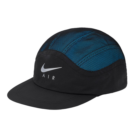 Supreme Nike Trail Running Hat Blue