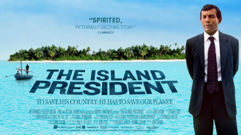 The Island President: To Save His Country, He Has to Save Our Planet.