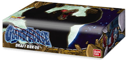 DragonBall Super CG: Draft Box 06 - Giant Force Bandai, Dragonball Super Beanie Games
