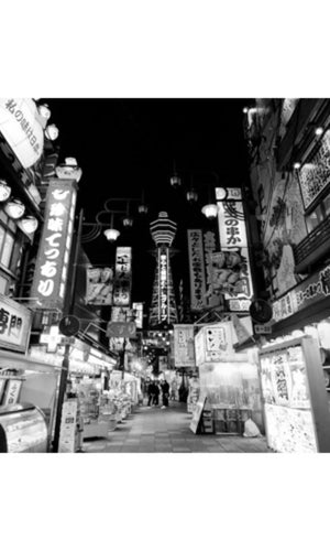 City Love Tokyo at Night Wallpaper CL53B