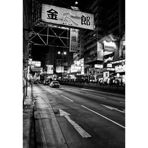 City Love Tokyo Street at Night Wallpaper CL85B