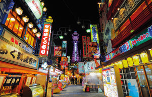 City Love Tokyo at Night Wallpaper CL53A