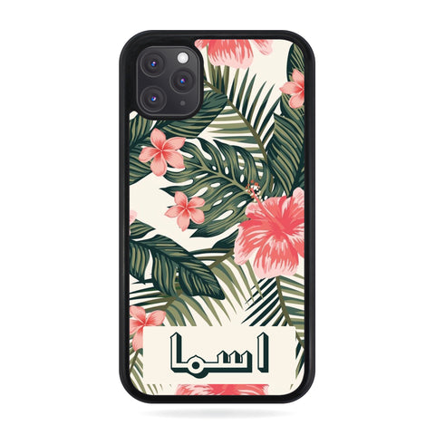 Personalised Name Initial Arabic Islamic Tropical Floral Pattern - Personalised Phone Case - Ai Printing