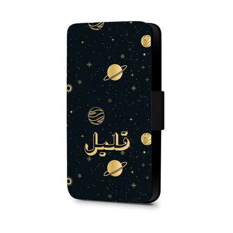 Personalised Name Initial Arabic Islamic Space Galaxy Pattern - Personalised Faux Leather Case - Ai Printing