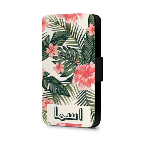 Personalised Name Initial Arabic Islamic Tropical Floral Pattern  - Personalised Faux Leather Case - Ai Printing