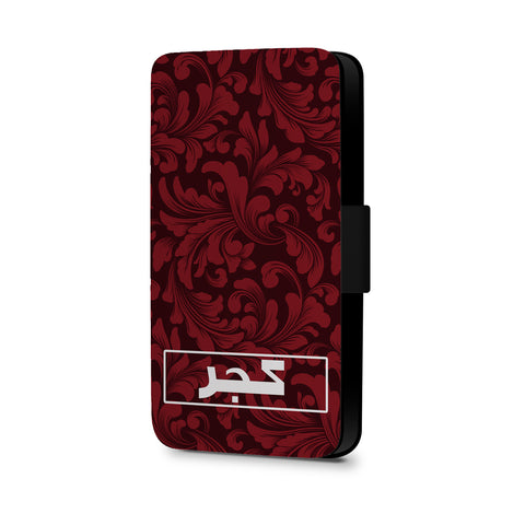 Personalised Name Initial Arabic Islamic Red Damask Pattern - Personalised Faux Leather Case - Ai Printing
