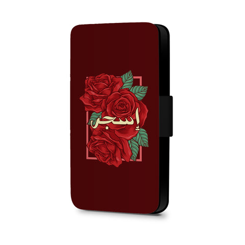 Personalised Name Initial Arabic Islamic Floral Rose Pattern - Personalised Faux Leather Case - Ai Printing
