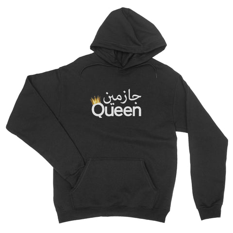 Personalised Name Initial Queen Arabic Islamic Couple Matching - Hoodie Unisex - Ai Printing