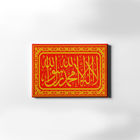 Arabic Islamic The kiswa on the Prophet's (ﷺ) tomb Canvas Wall Art Calligraphy Modern Religion Canvas