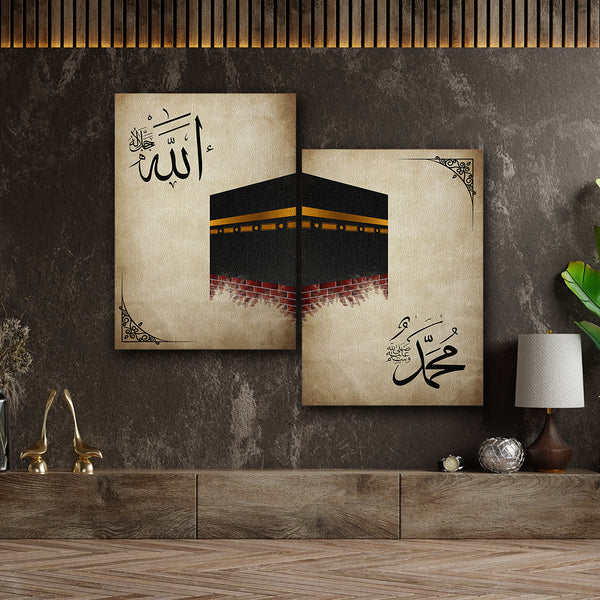 The Masjid Al Haram Holy Kaaba Canvas Wall Art Calligraphy Modern Islamic Canvas