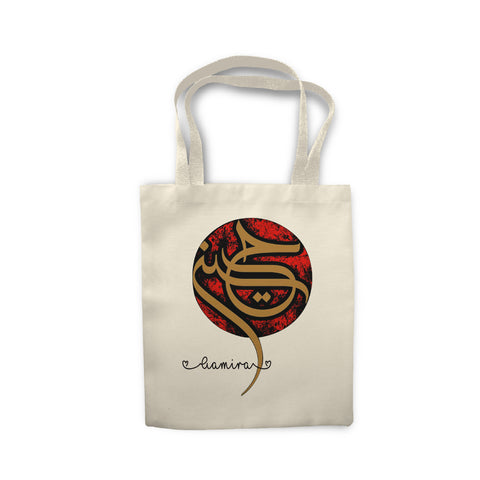 Personalised Name Arabic Muslim Islam Islamic Calligraphy Shopping Cotton - Tote Bag - Ai Printing