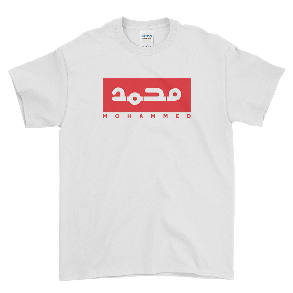 Personalised Name Arabic Name Islamic Islam - T-shirt - Mens - Ai Printing