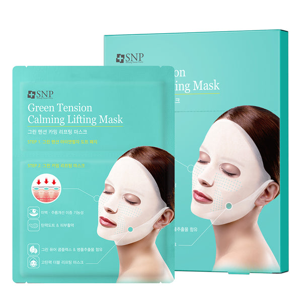 Green Tension Calming Lifting Sheet Mask (5 Sheets)