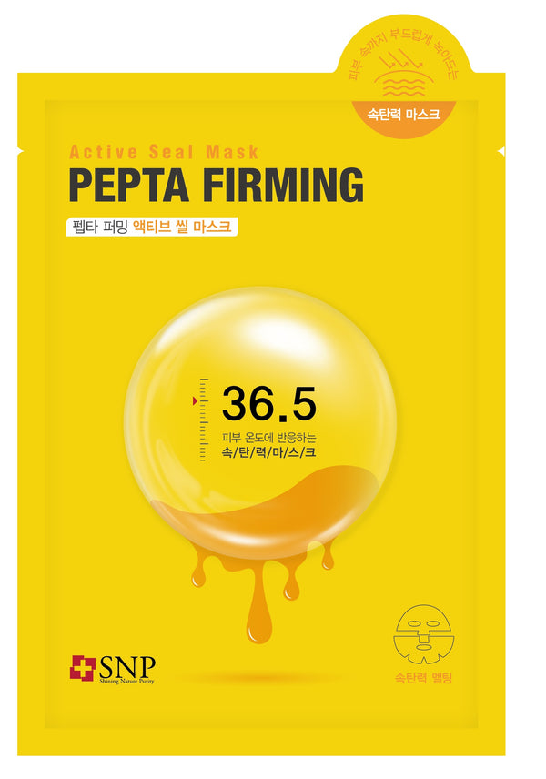 Pepta Firming Active Seal Sheet Mask (5 Sheets)