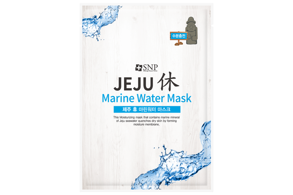 Jeju Rest Marine Water Sheet Mask (10 Sheets)