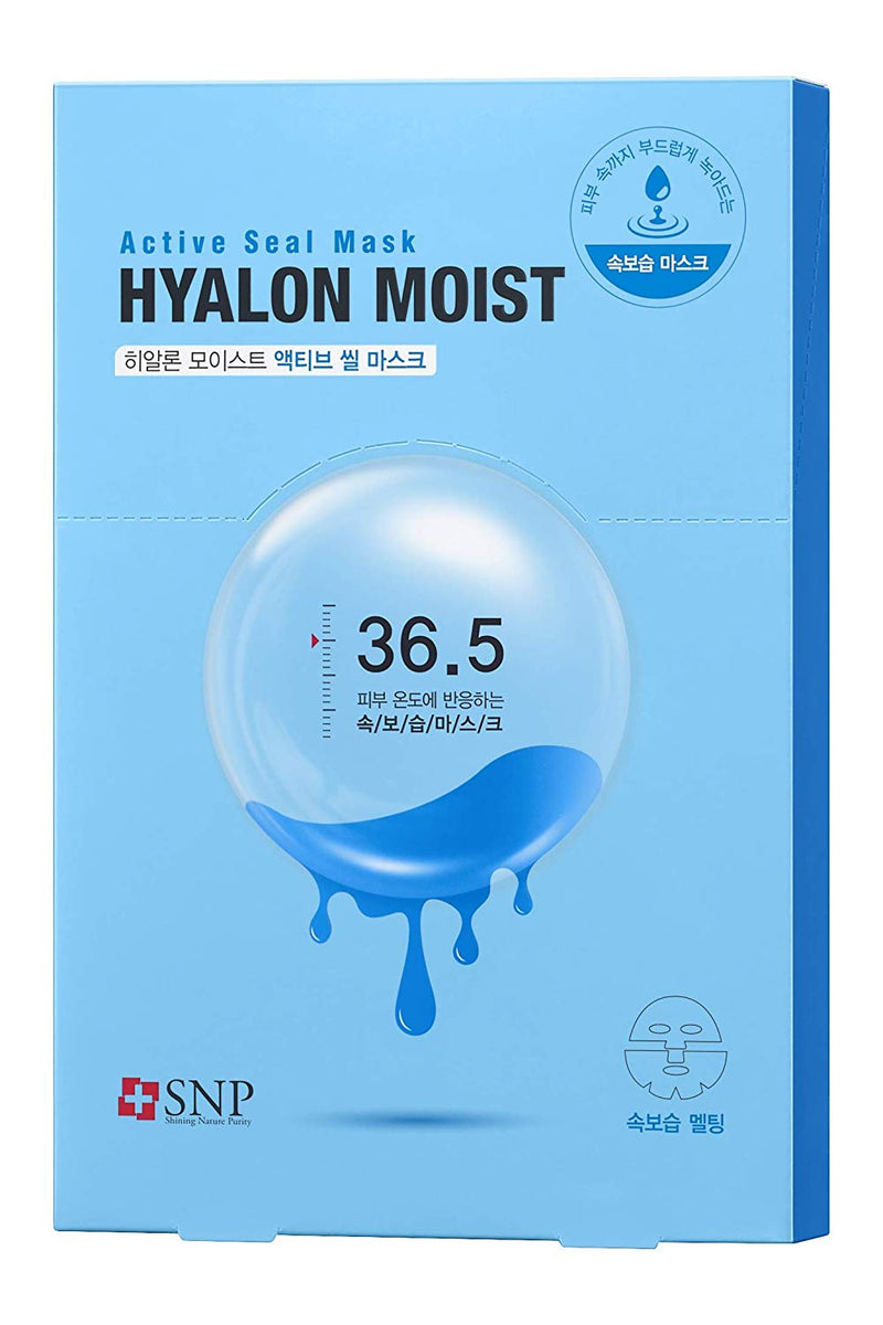 Hyalon Moist Active Seal Sheet Mask (5 Sheets)