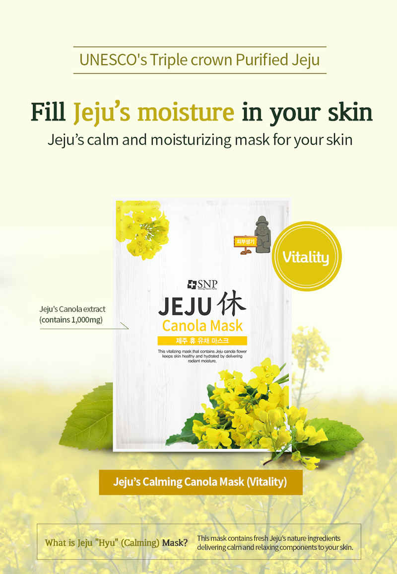 Jeju Rest Canola Sheet Mask (10 Sheets)