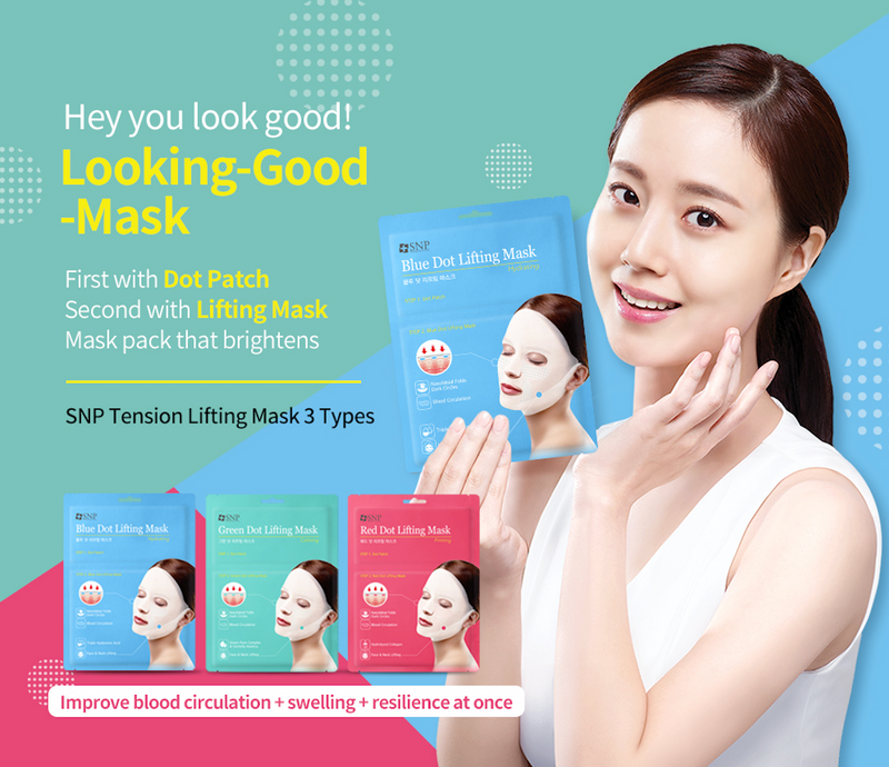 Red Tension Firming Lifting Sheet Mask (5 Sheets)
