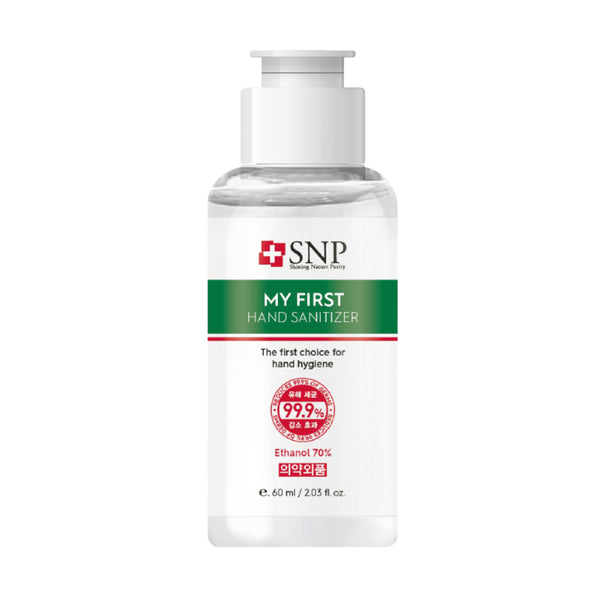 My First Hand Sanitizer - 60ml (12-pack)