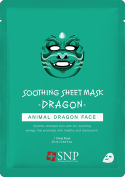 Animal Dragon Soothing Sheet Mask (10 Sheets)