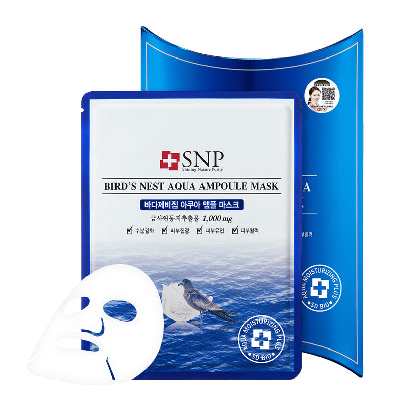 Bird's Nest Aqua Ampoule Sheet Mask (10 Sheets)
