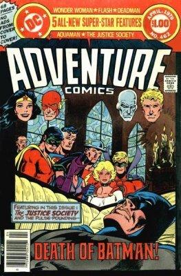 Adventure Comics (Vol. 1 1938-1983, 2010-2011) #462