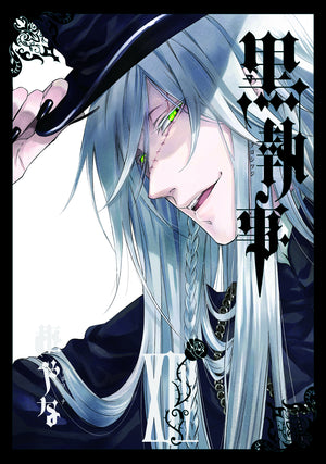 Black Butler Vol 14