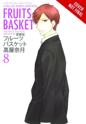 Fruits Basket 08
