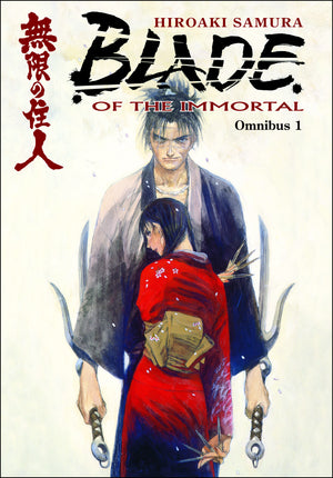 Blade Of The Immortal Omnibus 01