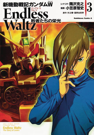 Mobile Suit Gundam Wing Glory Of The Losers Gn Vol 03