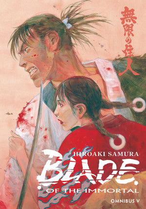 Blade Of The Immortal Omnibus 05