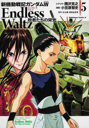 Mobile Suit Gundam Wing Glory Of The Losers Gn Vol 05